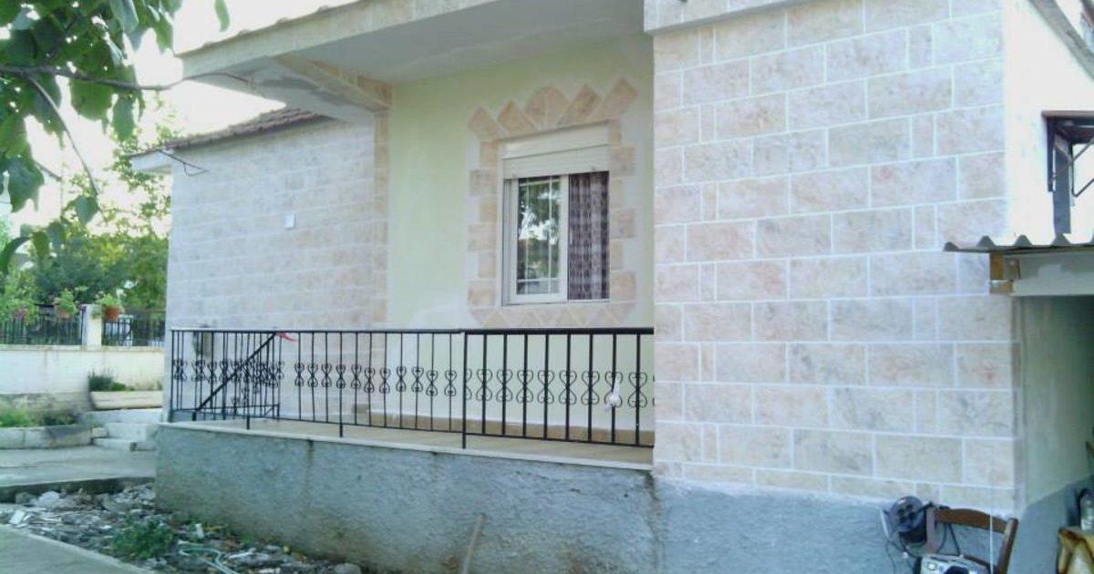 Τεχνητή Φλούδα - Θεσσαλονίκη
