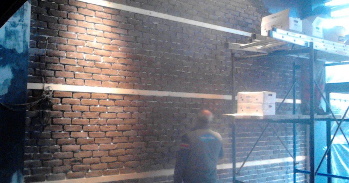 Hellas-Stones-Brick-Brown-Lounge-Ιωάννινα-2